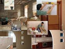 Все виды общестроительных работ, строительно-монтажных работ, ремонтных отделочных работ в Тюмени